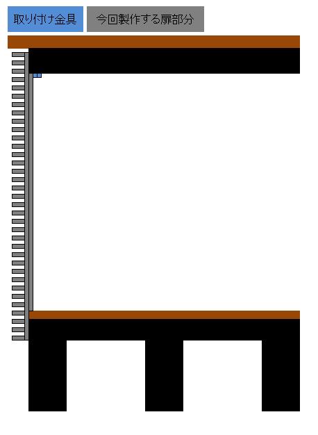 扉の設計2