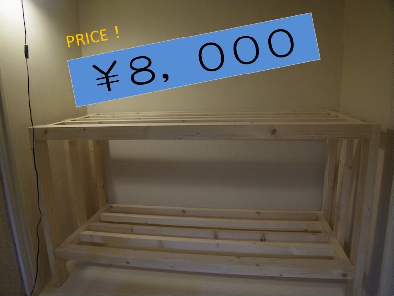 無塗装大型水槽台費用