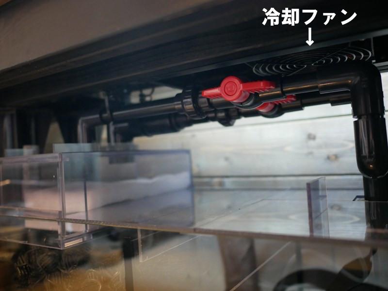 水槽台に設置した冷却ファン